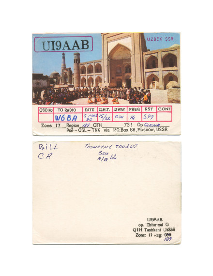 Cindy Bernard, U19AAB, March 5, 1990 Union of Soviet Socialist Republics (USSR) Republic of Uzbekistan (independent 1991) 110 of 115 parts