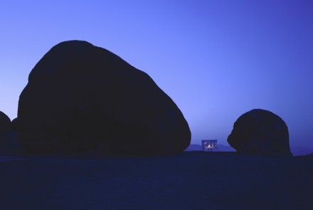 Cindy Bernard, Location Proposal #2: Shot 5, Giant Rock, March 1999
