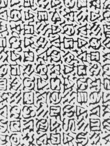 Cindy Bernard, Security Envelope: Untitled #4, 1987
