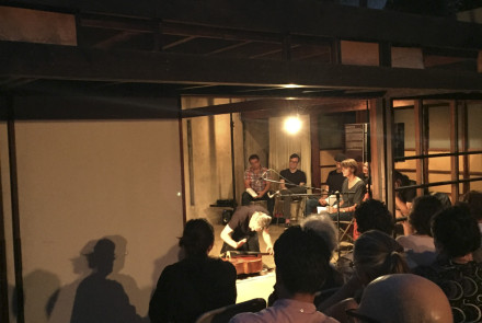 Charles Curtis plays works by Carolyn Chen, Alison Knowles and Christian Wolff, October 25, 2015